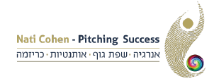 נתי כהן לוגו