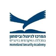 המרכז לניהול וביטחון